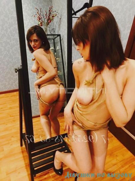 Проститутка в городе талдом