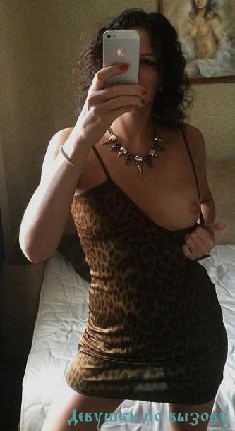 Проститутки по имени мария краснодар