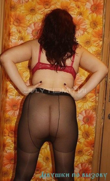 Проститутки надомницы