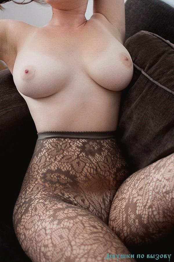 Сабрине: эротический массаж