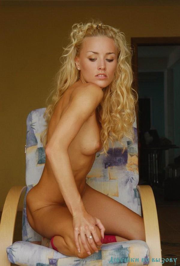 Лукьяна: профессиональный массаж