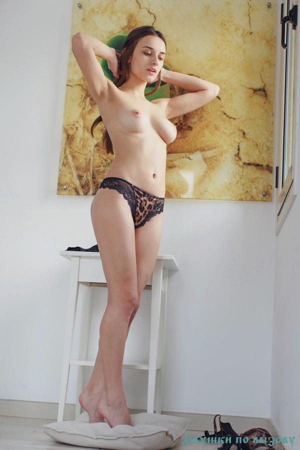Талена - спортивный массаж