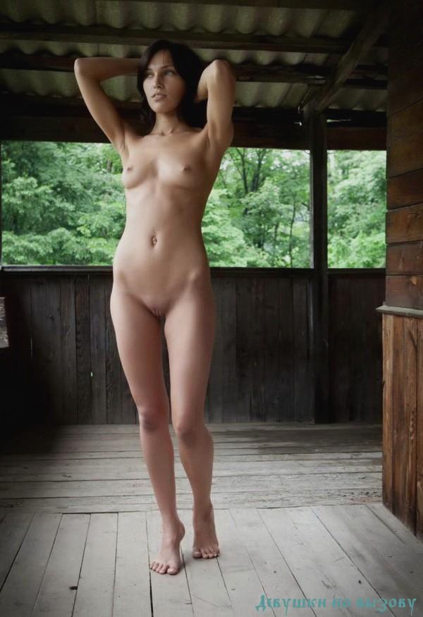 Одинцово проститутки не агенство
