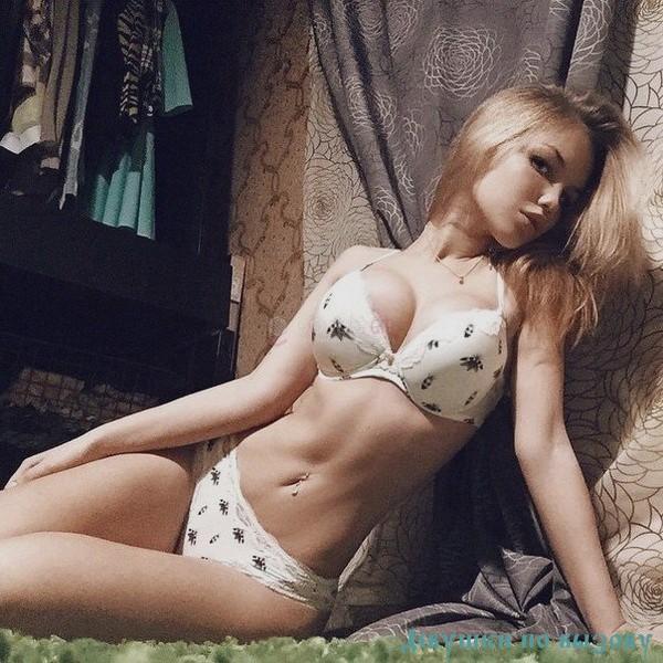 Проститутки владивостока с 6 10 р груди
