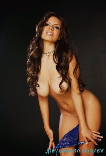 Проститутка с большой грудью в одинцово