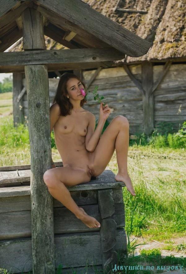Пожилые проститутки москвы старши 50 лет