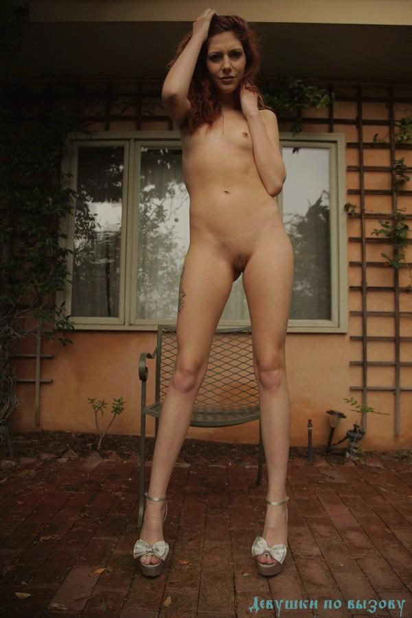 Проститутки шлюхи новомомосковска тульской области