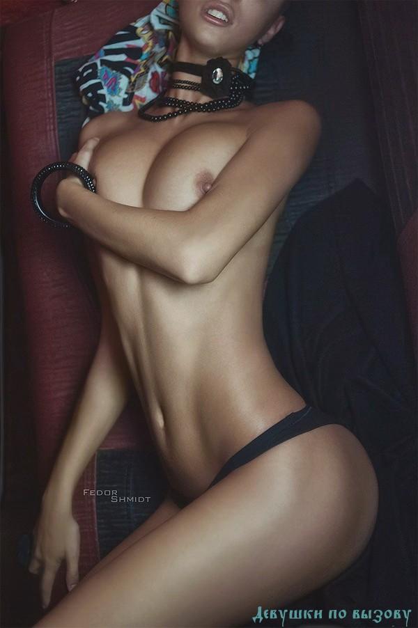 Эллочка - точечный массаж