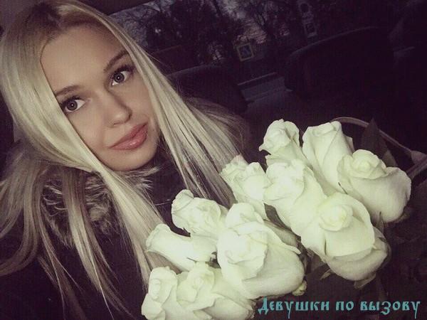 Обьявления интим за деньги новосибирск