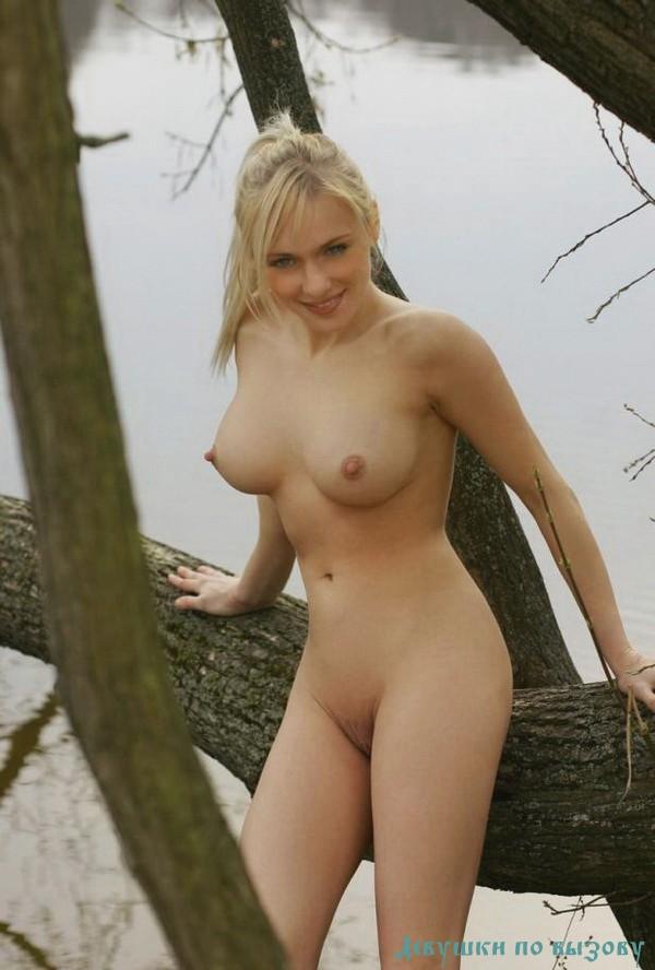 Снять проститутку на час в павловском посаде с номером телефона