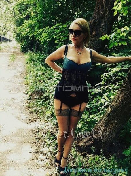 Проститутки корочи белгородская область