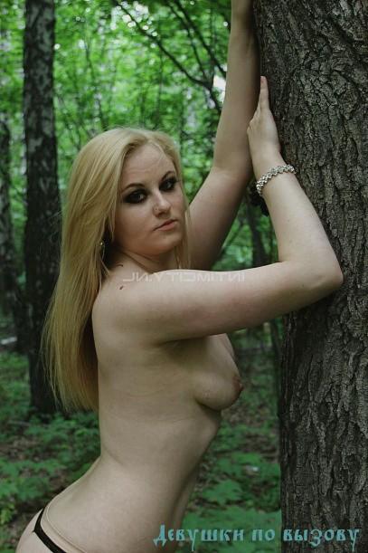 Дария - секс в одежде