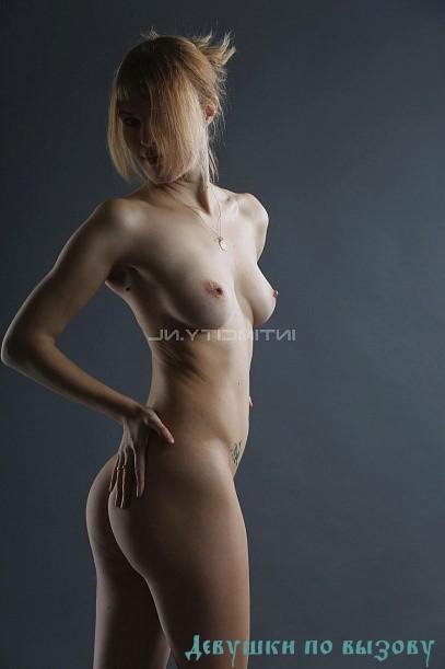 Сильвия - непрофессиональный массаж