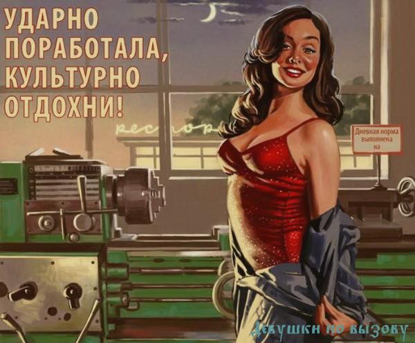 Проститутки от 40 и старше